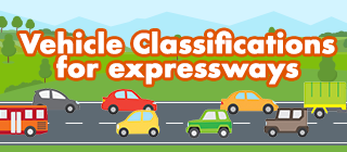 Vehicle Classifications for expressways