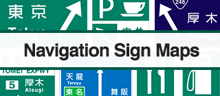 Navigation Sign Maps