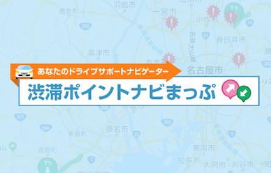 情報 通行止め 北海道 道路 高速