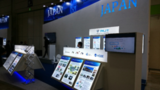 Japan booth at the 25th PIARC World Congress (Seoul)