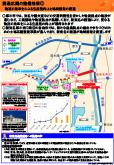 Improvement effect by opening of Ebina-minami JCT-Atsugiminami IC