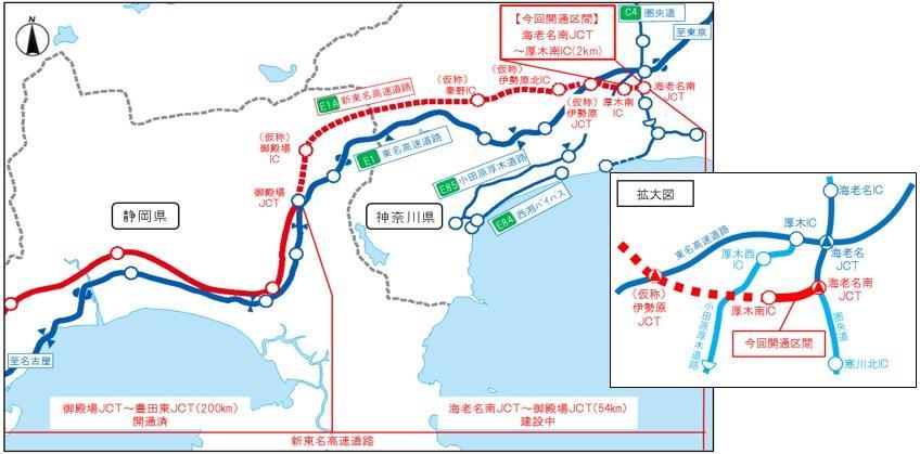 E1A 新東名高速道路 海老名南JCTから厚木南IC間が 2018年1月28日(日 ...
