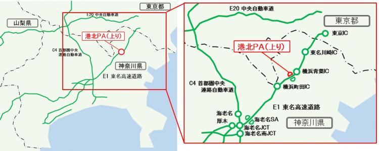 コロナ ニュース 新型 神奈川 最新 県 ウイルス