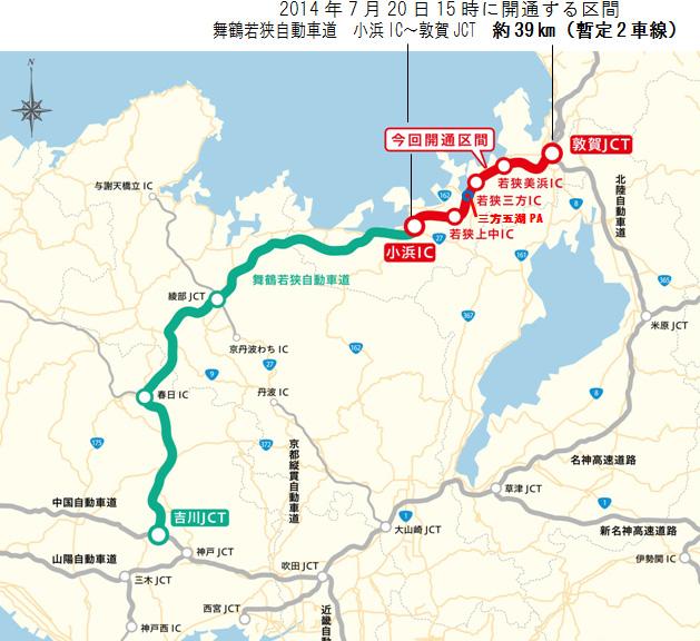 舞鶴若狭自動車道 小浜IC~敦賀 ... : 地図 東海地方 : すべての講義